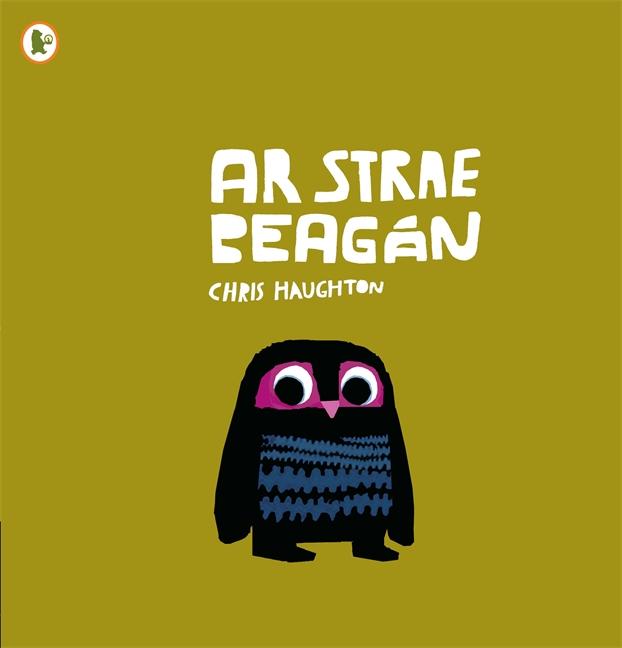 Ar Strae Beagán (A Bit Lost) by Chris Haughton